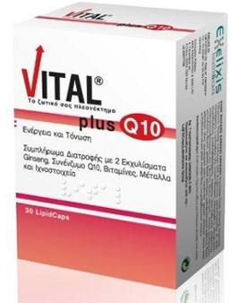 VITAL PLUS Q10